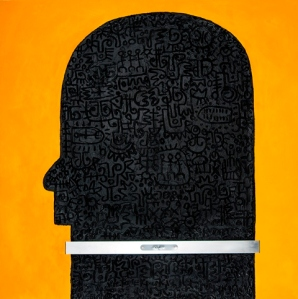 "VICTOR EKPUK, ETHIOP 48"" x 48"", acrylic and steel on panel, 2012. Image courtesy of the artist and Morton Fine Art"